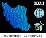 hexagon blue iran map.... | Shutterstock .eps vector #1144884266