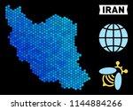 hexagon blue iran map.... | Shutterstock .eps vector #1144884266