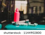 bottle water isolated on white | Shutterstock . vector #1144902800