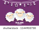 eid al adha mubarak celebration ... | Shutterstock .eps vector #1144903730