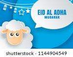 eid al adha mubarak celebration ... | Shutterstock .eps vector #1144904549