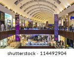 dubai  uae   october 1 ... | Shutterstock . vector #114492904