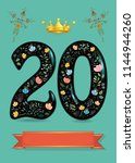greeting card for anniversary.... | Shutterstock . vector #1144944260