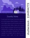 beautiful cozy town  row of... | Shutterstock .eps vector #1144944773