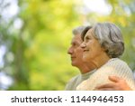 beautiful senior couple posing | Shutterstock . vector #1144946453