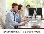 technical support operators... | Shutterstock . vector #1144967906