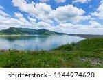 khun dan prakan chon dam at...   Shutterstock . vector #1144974620