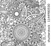 ethnic seamless pattern with... | Shutterstock . vector #1144980530