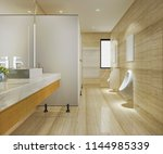 3d rendering wood and modern... | Shutterstock . vector #1144985339
