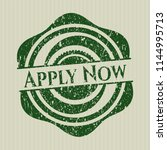 green apply now distressed... | Shutterstock .eps vector #1144995713
