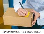 start up owner small business... | Shutterstock . vector #1145004560