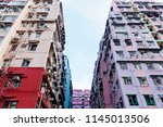 residential buildings in hong... | Shutterstock . vector #1145013506