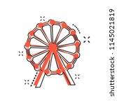 vector cartoon ferris wheel... | Shutterstock .eps vector #1145021819