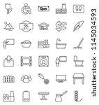 thin line vector icon set  ...   Shutterstock .eps vector #1145034593