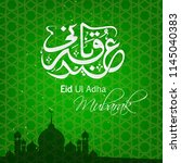 happy eid ul adha  vector...   Shutterstock .eps vector #1145040383