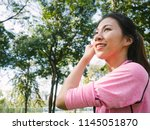asian young woman warm up the... | Shutterstock . vector #1145051870