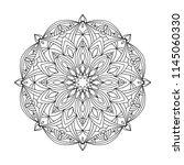 digitally hand drawn adult... | Shutterstock . vector #1145060330