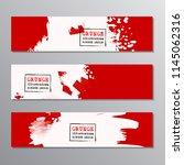 set of red paint  ink brush... | Shutterstock .eps vector #1145062316