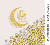 vector of arabic calligraphy... | Shutterstock .eps vector #1145091239