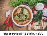 sour soup with prawn and... | Shutterstock . vector #1145094686