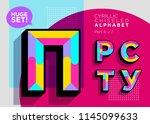 vector mosaic funky typeset.... | Shutterstock .eps vector #1145099633