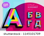 vector mosaic funky typeset.... | Shutterstock .eps vector #1145101709