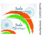 website header or banner design ... | Shutterstock .eps vector #1145218976