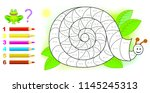 educational page with exercises ...   Shutterstock .eps vector #1145245313