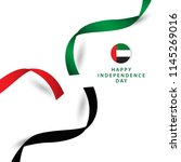 happy uae independent day... | Shutterstock .eps vector #1145269016