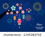 mid autumn festival. chuseok ... | Shutterstock .eps vector #1145283743