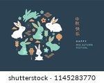 mid autumn festival. chuseok ... | Shutterstock .eps vector #1145283770