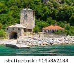 monastery buildings pier on... | Shutterstock . vector #1145362133