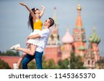 young dating couple in love... | Shutterstock . vector #1145365370