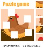 puzzle for toddlers. find the... | Shutterstock .eps vector #1145389313