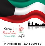 vector illustration of kuwait... | Shutterstock .eps vector #1145389853