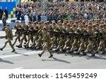 Ukrainian soldiers of special...
