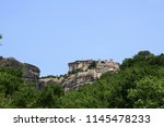 meteora  place with the... | Shutterstock . vector #1145478233