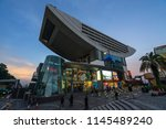 the peak tower shopping mall at ...   Shutterstock . vector #1145489240