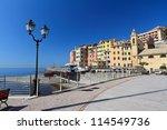 Beautiful Promenade In Sori ...