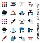 color and black flat icon set   ... | Shutterstock .eps vector #1145511749