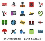 colored vector icon set   earth ... | Shutterstock .eps vector #1145522636