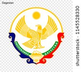 emblem of dagestan  province of ... | Shutterstock .eps vector #1145528330