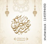vector of eid mubarak  happy... | Shutterstock .eps vector #1145594450