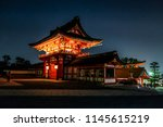 pagoda at the entrance of... | Shutterstock . vector #1145615219