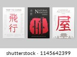 set of china country ornament... | Shutterstock .eps vector #1145642399