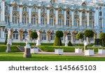 catherine palace. tsarskoe selo.... | Shutterstock . vector #1145665103
