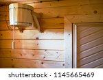 interior of a small wooden... | Shutterstock . vector #1145665469