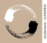 taichi yin and yang | Shutterstock .eps vector #114569833