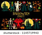 halloween holiday night party... | Shutterstock .eps vector #1145719943