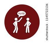 swear words icon in glyph badge ... | Shutterstock .eps vector #1145722136